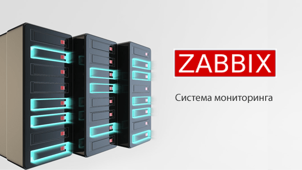 Out of memory или please increase CacheSize и poller в Zabbix